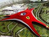 去迪拜玩多少钱 青岛到迪拜亲子双飞六日游