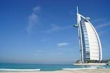 春节去迪拜旅游 青岛到阿联酋迪拜4N6D