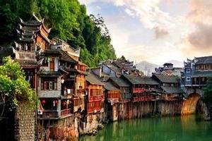 张家界什么时候去好  青岛到湖南张家界 韶山双飞六日游