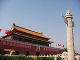 春节北京国旗升旗时间  青岛到北京双飞4日游