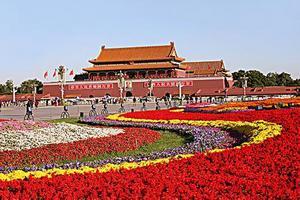 北京旅游线路推荐  青岛到北京漫游双高五日游