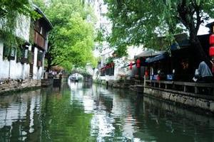 上海、苏州、杭州、西塘、乌镇、木渎四日游