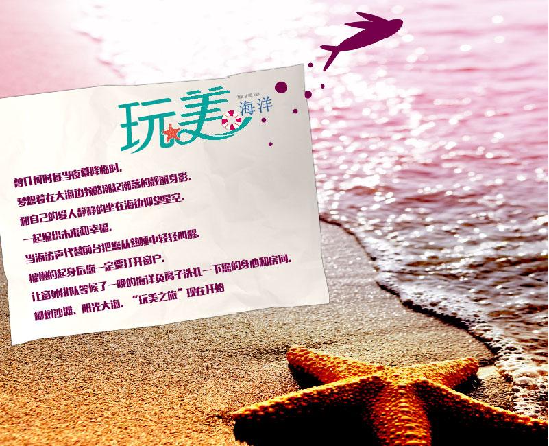 海南三亚玩美海洋双飞六日游_襄阳铁路国际旅行社
