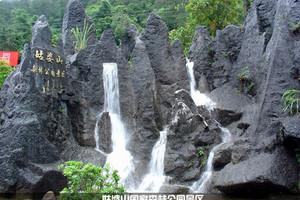 游成都乐山-峨眉山-熊猫基地4天双飞游