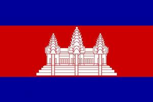 柬埔寨旅游签证(北京、上海) 代办柬埔寨旅