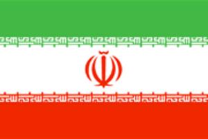 伊朗旅游加急签证-代办伊朗签证 代办伊朗旅游签证