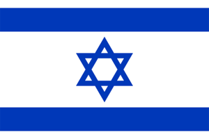 以色列旅游签证-代办以色列签证 代办以色列