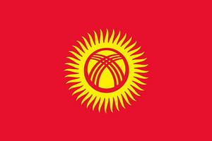 吉尔吉斯商务签证-吉尔吉斯签证 代办吉尔吉