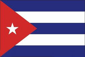 古巴加急处理签证-代办古巴签证 代办古巴旅