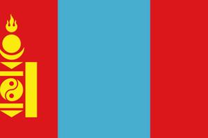 蒙古商务签证-代办蒙古商务签证 蒙古商务签