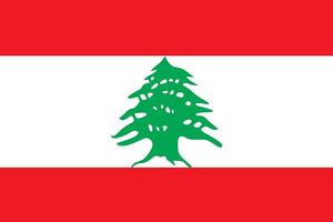 黎巴嫩旅游签证-黎巴嫩签证办理 代办黎巴嫩