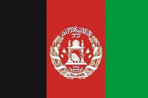 阿富汗商务签证-阿富汗签证办理 代办阿富汗