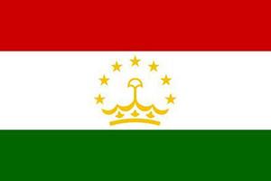 塔吉克斯坦旅游签证-代办塔吉克斯坦旅游签证