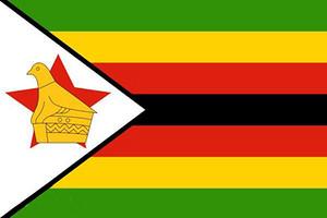 津巴布韦商务签证-津巴布韦签证 代办津巴布