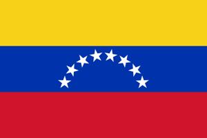 委内瑞拉商务签证-委内瑞拉签证 代办委内瑞
