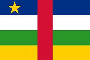 中非包签-中非签证办理 代办中非签证