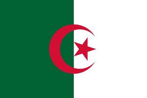 阿尔及利亚商务签证-代办阿尔及利亚商务签证