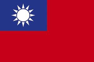 台湾自由行签证-台湾签证办理 代办台湾自由