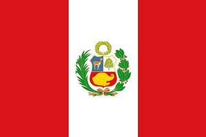 秘鲁商务签证-秘鲁商务签证办理 代办秘鲁商