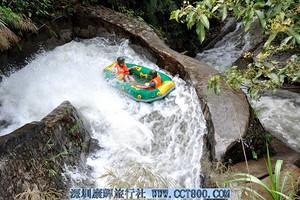 清远新银盏温泉-腾龙峡漂流-天子山瀑布两天游