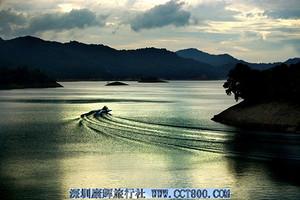 广东河源万绿湖、水月湾水上娱乐、度假村两天游