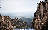 黄山、千岛湖、新安江、杭州、西溪湿地双飞五天(全程四星)