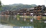 湖南旅游攻略 湖南旅游景点 张家界、袁家界、凤凰古城高铁游