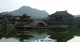 杭州、绍兴、宁波、普陀山四日双飞游