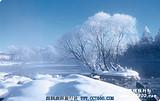 沈阳、长白山西北坡、长春、吉林双飞一卧五日尊贵深度游