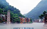 旅游去凤凰古城-张家界-长沙五天双飞优质团_康辉