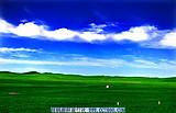 内蒙古大草原-库布其沙漠-成吉思汗陵双飞五天团