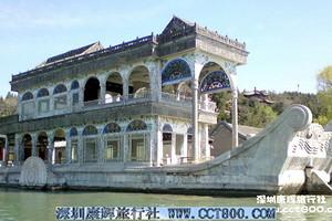 北京旅游线路 北京旅游攻略 北京六天双飞游
