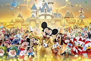 香港迪士尼乐园纯玩一日游 深圳康辉旅行社
