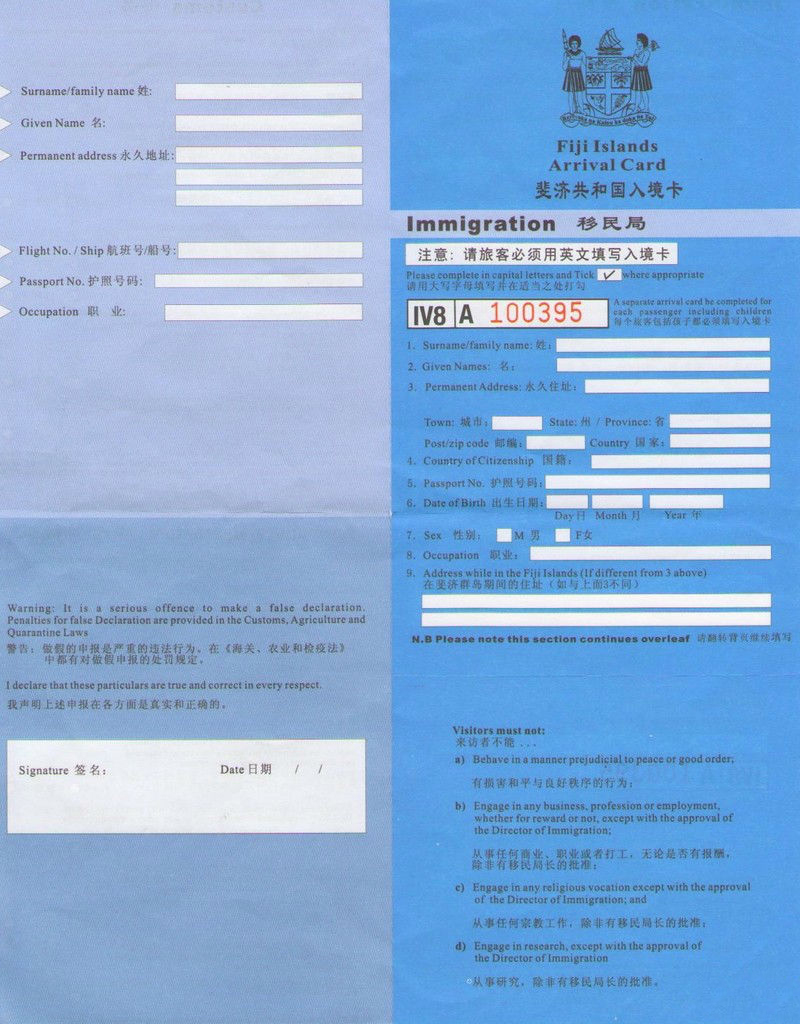54张国家出入境卡填写指引, 果断转发吧!