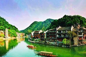 湖南长沙/红色韶山两天高铁品质团 天天发团 深圳康辉旅行社