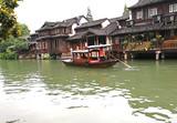 【那苏杭4日】苏州园林+杭州西湖+双水乡【纯玩】高铁四日游