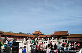 <畅游北京双动三日游>济南旅行社去北京旅游 往返动车