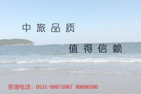 <济南一日游> 趵突泉、大明湖、黑虎泉