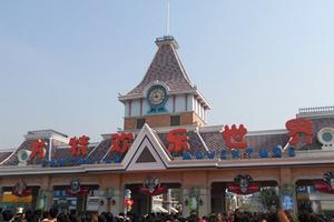 <泰安方特欢乐世界一日游>东方梦幻乐园、中国第一乐园