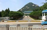 【韩国自由行】韩国自由行双飞4天(济南起止) 全程自由活动