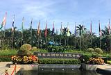 """【畅享港湾】三亚豪华休闲5日游 畅玩""""热带雨林+热带海岛"""""""