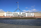 <澳大利亚、新西兰12日游>济南起止 全程四星级标准