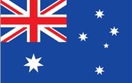 澳大利亚3年多次往返旅游签证
