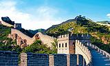 【空包游北京】八达岭长城+颐和园+故宫+华夏魔术城纯玩四日
