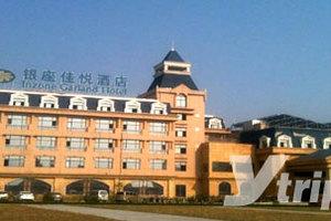 泰安银座佳悦酒店︱距泰安方特欢乐世界最近最好的酒店