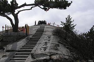 泰安到西安旅游  西安兵马俑法门寺延安壶口瀑布双卧七日游报价