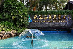 泰安新泰肥城暑假到海南旅游报价/海南三亚海岛亲子海口往返六天