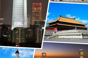 泰安出发到北京动车尊贵五日游 北京旅游推荐 坐动车去北京旅游