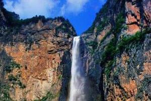 泰安出发到云台山二日游 新泰、肥城东平宁阳到云台山旅游