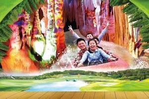 泰山大裂谷漂流优惠门票团队票|宝泰隆大裂谷门票多钱